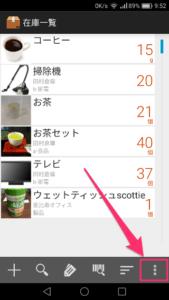 tx_android_menu_hide_menu_hl