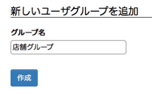 tx_web_usergroup2