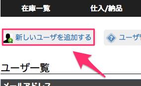 tx_web_usergroup3