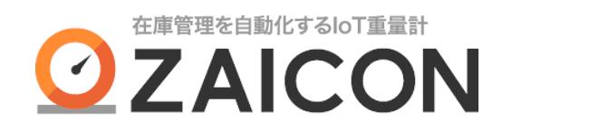 IoT重量計